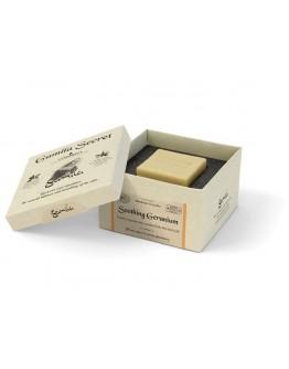Gamila Secret Bar of Soap SOOTHING GERANIUM